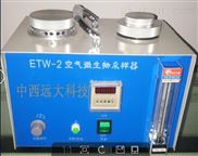 ETW-2空气微生物采样器现货