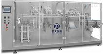 厂家直销丨智能自动包装机丨价格优丨精度高