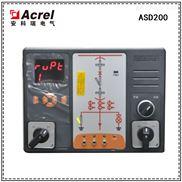 ASD200-高压开关柜温度测控装置
