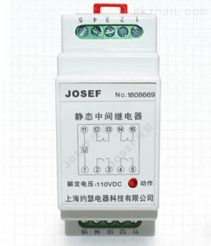 THJ-1A断路器跳合闸回路监视继电器