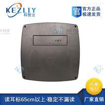 RFID面板式识读器 电子标签耳标感应器