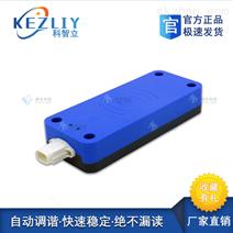 科智力 RFID电镀行车 智能装配产线读卡器
