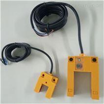 防爆开关ES12-T2NK-F/J对射光电传感器