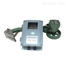 TDS-AM1861-防爆测速传感器