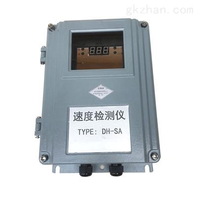 防水耐腐�gMHP-S06速度�z�y器