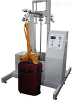GX-9083箱包提放模拟试验机