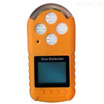 防爆便携式气体检测LX801/802/803/804