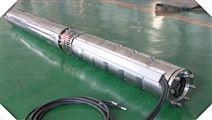 不銹鋼潛水電泵-天津津奧特現貨