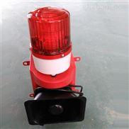 电压C24V声光报警器