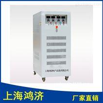 供应上海鸿济WYJ-50V100A线性直流稳压电源