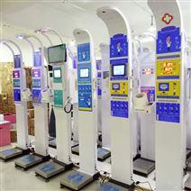 全自动医用超声波体检机厂家