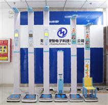 身高体重测量仪智能体检一体机