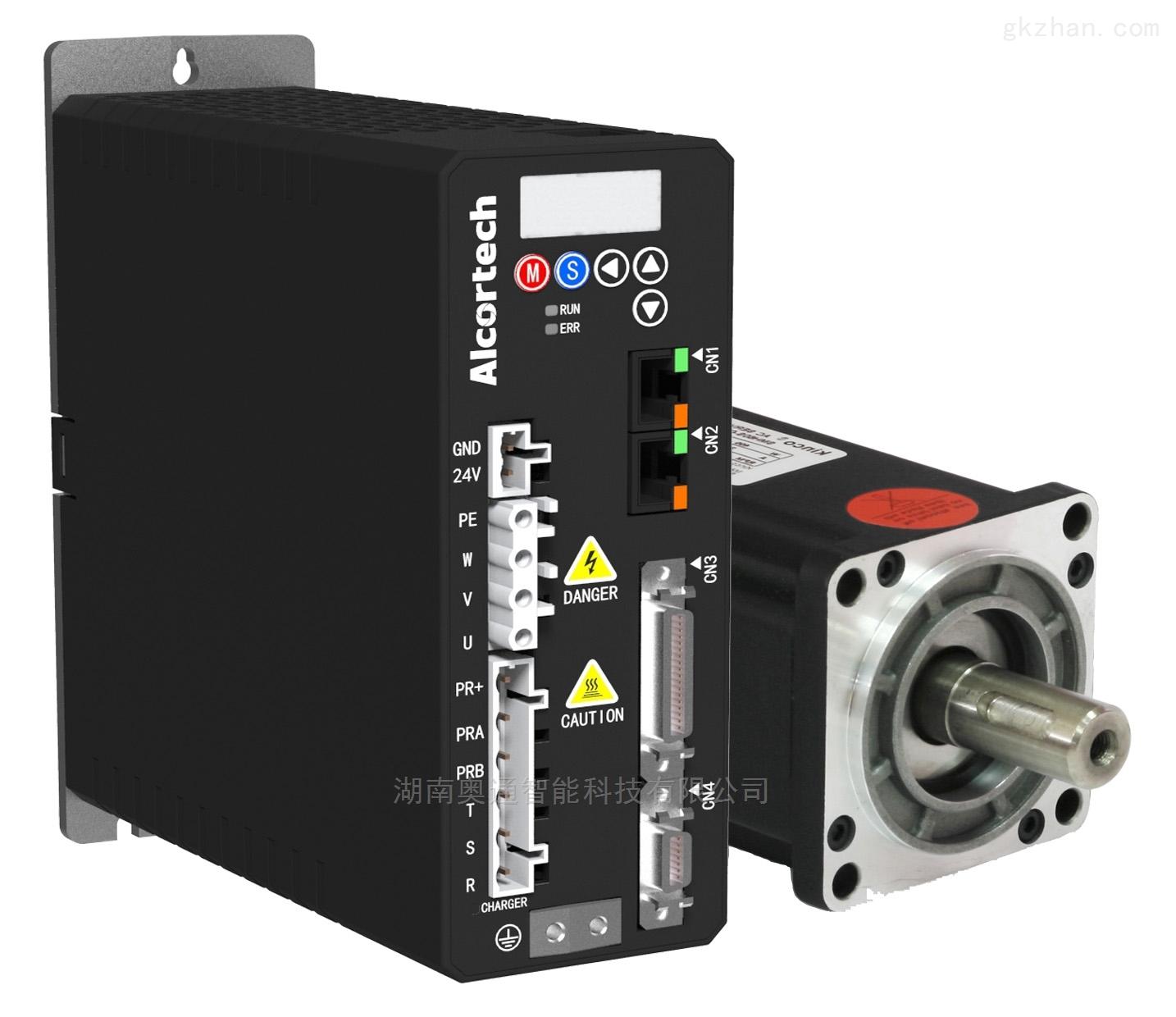 750W奥通ATS系列中小功率伺服驱动器