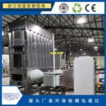 中頻爐 生物質顆粒 除煙設備 全自動清洗