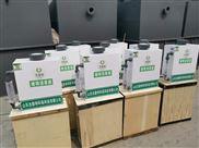 綦江县二氧化氯发生器消毒设备系统售后无忧