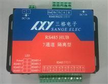 RS485集线器(工业级、隔离式)