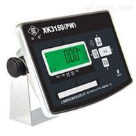 XK3150(PW)电子秤称重仪表防水计重显示器