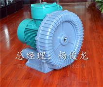 燃燒機降氧專用防爆高壓風機