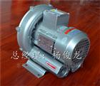 RB-73D-22.2KW果蔬清洗旋涡高压气泵