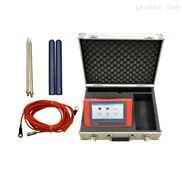 PQWT-GX900地下管線探測儀