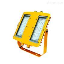LED投光灯 LED防爆灯海洋王同款BTC8116