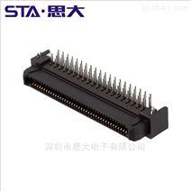 AIOSTAR OPS插座插头 80pin全塑型连接器