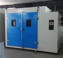 天津步入式恒温试验室