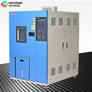THA-225PF-电子元器件检测_恒温恒湿试验箱_皓天厂家批发