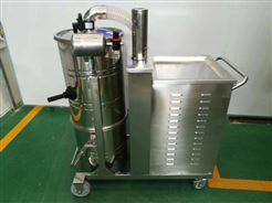 移动式工业吸尘器/地面除尘专用吸尘设备