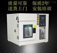 SMD-36PF-恒温恒湿温度老化试验箱(桌上型)定制