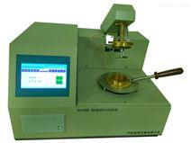 山東改進版全自動閃點試驗儀石油化工分析儀