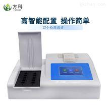 二氧化硫快速检测仪器