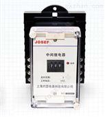 JZS-7/125;JZS-7/244静态可调延时继电器