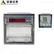 AL-R1000-智能有纸记录仪厂家直供