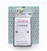 JZ-7Y-E/11H;JZ-7J-E/11H静态中间继电器