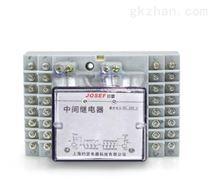 JZ-7Y-3E/26;JZ-7J-3E/26静态中间继电器