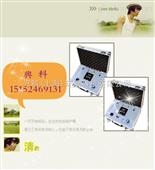 室内空气质量检测仪 安利甲醛检测仪