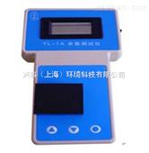 便携式余氯检测仪安利益之源