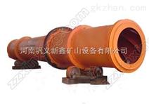 xx02褐煤烘干机每小时去水量Z高可达8000KG连续生产不间断