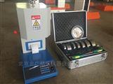 熔体体积流动速率测定仪