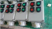 防爆配电柜厂家 3c认证配电箱