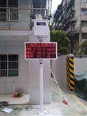 戶外大氣揚塵污染源精準監測定位系統廠家