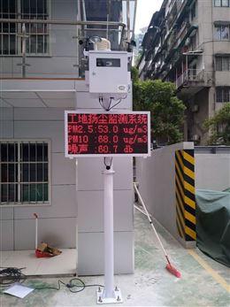 巴中工地揚塵實時監測 超標自動降塵系統