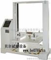 买纸箱抗压强度试验机—选贝尔,国内L先技术!