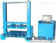 BF-W-5TS 全功能电脑控制纸箱抗压试验机
