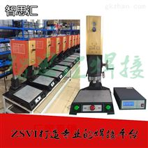 質保一年南京超聲波焊接機維修