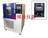 试验机QJCK耐干耐湿性能试验机