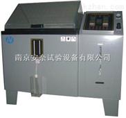 北京上海150型盐雾腐蚀试验箱