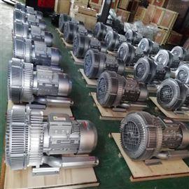 RB-94S江苏25KW高压风机 大功率双叶轮漩涡气泵