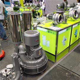 LRB-94S-2  20KW供应抽纸浆高压漩涡气泵
